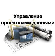 Картинки по запросу Appius-PLM
